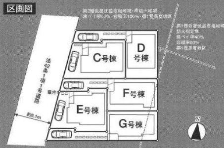 【価格↓小平市たかの台 新築戸建分譲全5棟 駅歩6分】間取図面