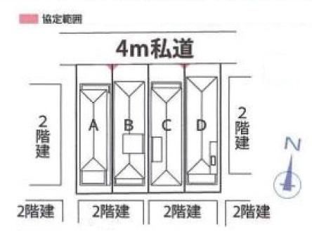 【小平市たかの台 新築戸建分譲全4棟 駅歩2分】間取図面