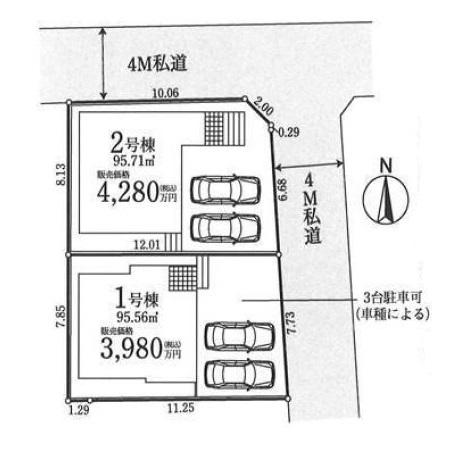 【小平市仲町 新築戸建分譲 全2棟 駅歩7分 カースペース2台】間取図面