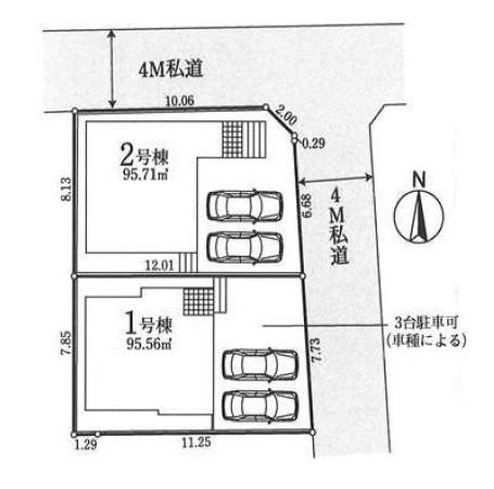 【価格↓小平市仲町 新築戸建分譲 全2棟 駅歩7分 カースペース2台】間取図面