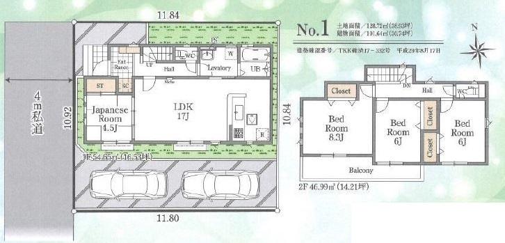 【価格↓国分寺市東恋ヶ窪6丁目 新築戸建分譲1棟 駅歩9分】間取図面